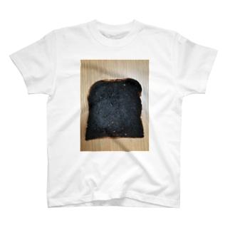 焦げたパン T-shirts