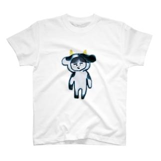 牛になりたい T-shirts