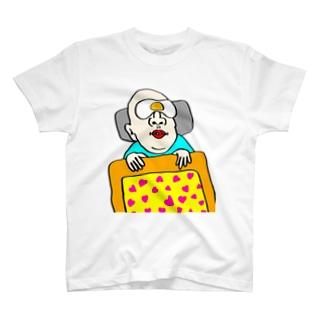 アイマスクが無いから目玉焼き乗せる人 T-shirts
