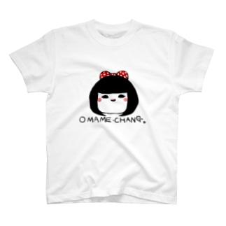おまめちゃん。のぐっず。 T-shirts
