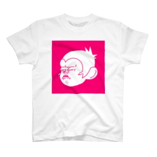 朝寝坊~saru~ T-shirts