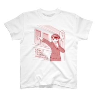 車掌さんになったかわいい顔の単なる女の子(赤) T-shirts