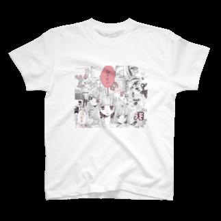 半熟おとめの1 T-shirts
