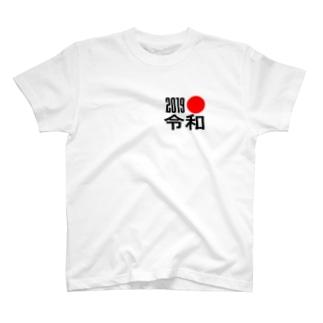 【ホットトピック】令和元年記念 T-shirts