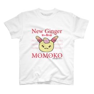 もじゃシンショウガ☆モモコばくたん T-shirts
