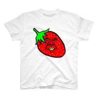 イチゴのかずや 横向き T-shirts
