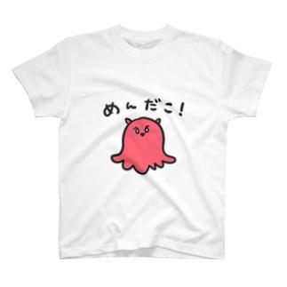 めんだこ名乗る T-shirts