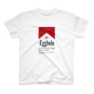 たまごボーロ T-shirts