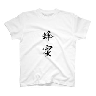 KANJI__HONEY T-shirts