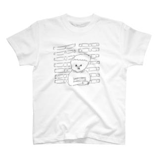 本の帯を広げて壁に貼る人  T-shirts