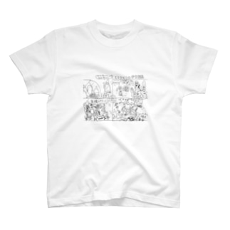 イズアイランズ4コマグッズ T-shirts