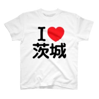 I LOVE 茨城(日本語) T-Shirt