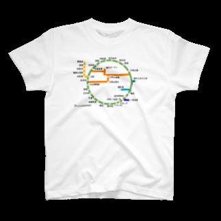 いとーTの伊豆大島道路線図 T-shirts