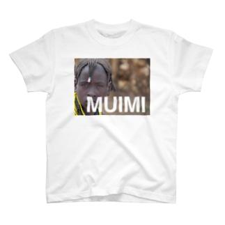 偽善 T-shirts