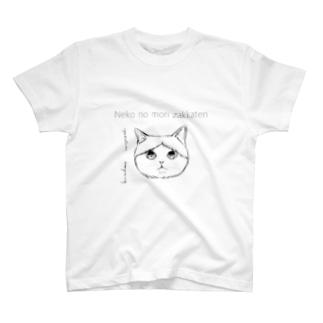 ねこ森Tシャツ T-shirts