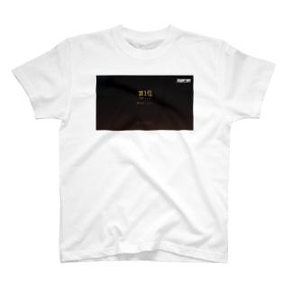 ドン勝 T-shirts