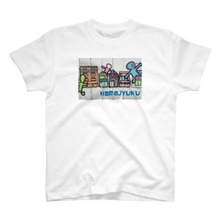原宿 T-shirts