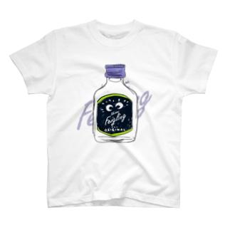 Kleiner Feigling T-shirts