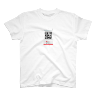 松岡友 4/12盤魔殿23 19:30- 鬼籍 forestlimitの聖鸝音 T-shirts
