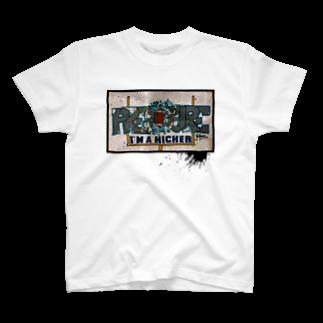 PB.DesignsのI'M A KICKER T-shirts