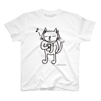 音楽を聴く T-shirts T-shirts