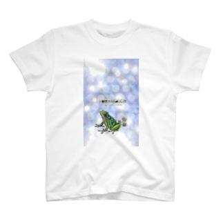カエルメイトより「シロツメクサガエル」(背景青) T-shirts