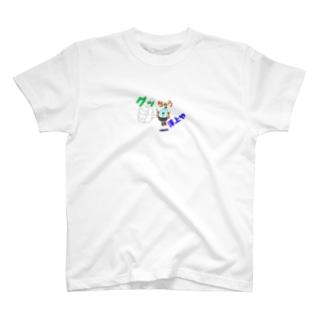 ダイバー必見! T-shirts