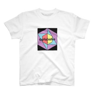 ボウリングの玉の黒 T-shirts