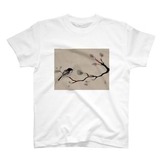 鳥 水墨画 Bird Ink Painting T-shirts