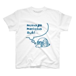 考えるツム氏「胸毛編」青色 T-shirts