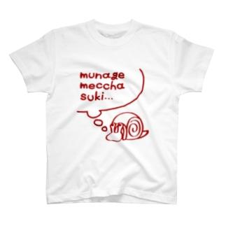考えるツム氏「胸毛編」赤色 T-shirts