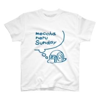 考えるツム氏「日曜日編」青色 T-shirts