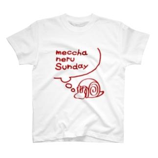 考えるツム氏「日曜日編」赤色 T-shirts