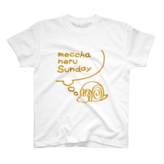 考えるツム氏「日曜日編」黄土色 T-shirts