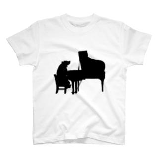 ピアニスト T-shirts