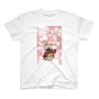 カエルメイトより「リンゴガエル」(背景有り) T-shirts