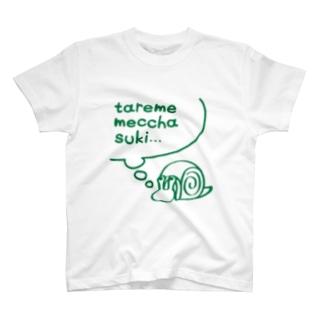 考えるツム氏「タレ目編」緑色 T-shirts
