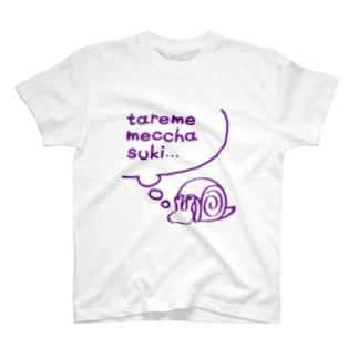 考えるツム氏「タレ目編」紫色 T-shirts