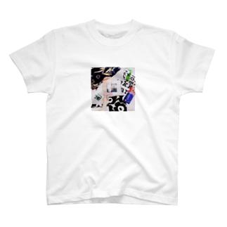 フィンランドへの憧れ T-shirts