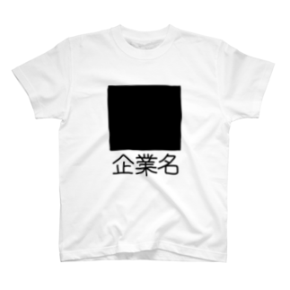 イソ(ベ)マスヲのPR T-shirts