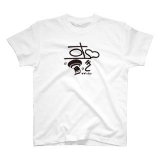 涼木みらい T-shirts