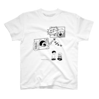 おにぎりチョーダーイ! T-shirts