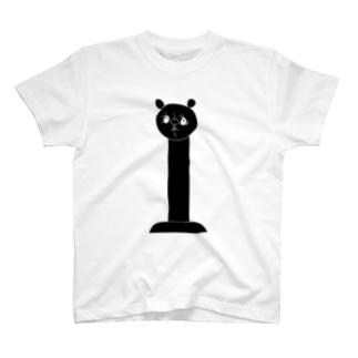 首の長い熊(スーパーロング) T-shirts