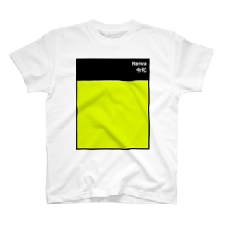 Reiwa / 2019 - T-shirts