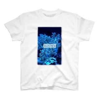 under the sea 珊瑚 T-shirts