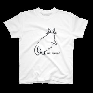 goma_gomaのたぬきじゃない T-shirts