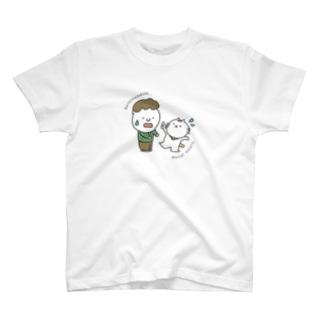 Das macht nichts: ドイツ語イラストグッズ T-shirts
