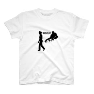 skate my life T-shirts