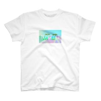 双喰 T-shirts