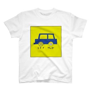 そっくりレモン&タイヤ T-shirts